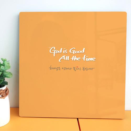 큐티캘리액자 QT0016 God is good