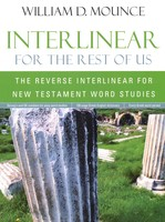 Interlinear for the Rest of Us: The Reverse Interlinear for New Testament Word Studies (양장본)