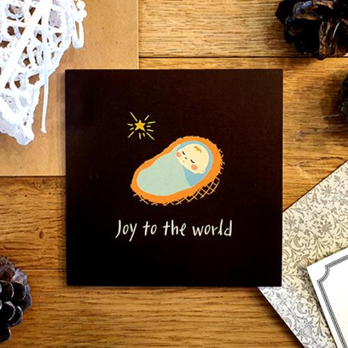 [아기예수] 크리스마스 고급 카드