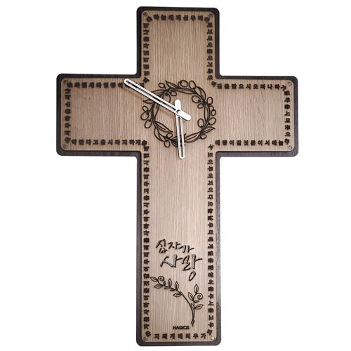 십자가 시계
