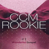 CCM ROOKE vol.1 - Wonderful Gospel (CD)