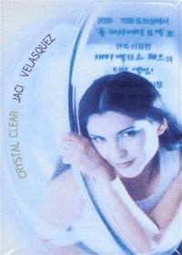 Jaci Velasquez 재키밸라스퀘즈 - Crystal Clear (Tape)