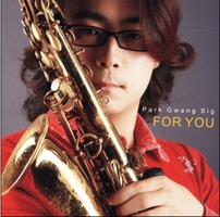 박광식 Jazz Saxophone - FOR YOU (CD)