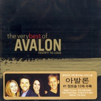THE VERY BEST OF AVALON - Testify to Love (CD)