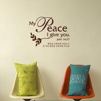 말씀레터링-Peace(평화를 네게 주노라)