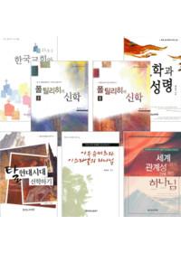 마펫 종교개혁 시리즈 세트(전7권)
