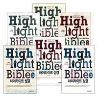 하이라이트 성경 구약편 세트(전6권)