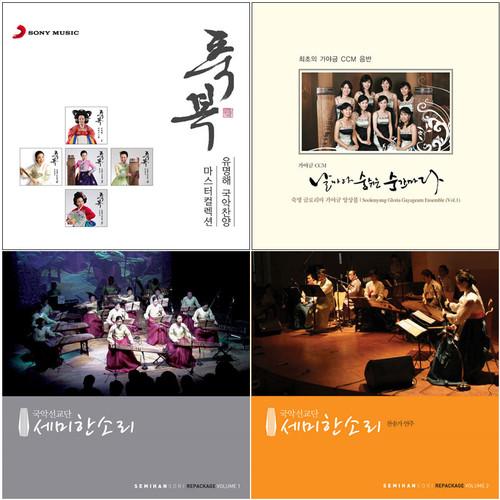 국악찬송 음반세트 (8CD)