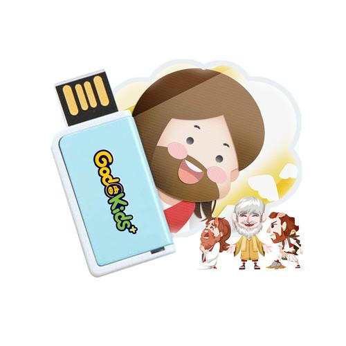 [갓키즈 PPT 설교 USB] 신약 1탄(4GB)