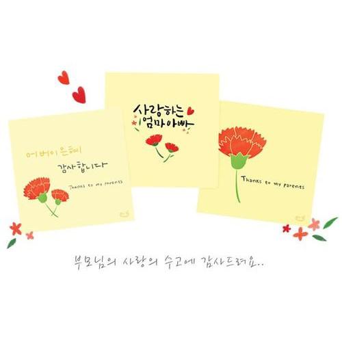 어버이날 & 스승의 날 엽서 (26종 낱장 & 세트 판매)