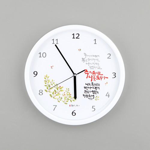 청현재이 인테리어 아트시계 06.복