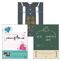 김성묵 저서 세트(전5권)
