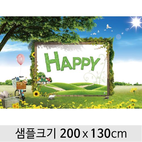 봄배경현수막-054  ( 200 x 130 )