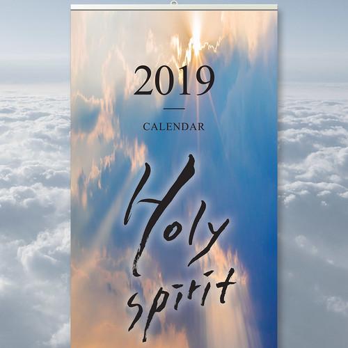 [단체용] 2019년 벽걸이달력 성령 Holy Spirit (30부이상)