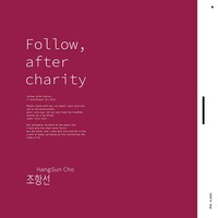 Follow, after charity