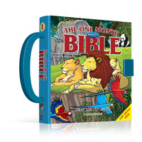 The One Month Handy Bible 1(HB)
