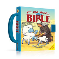 The One Month Handy Bible 2(HB)