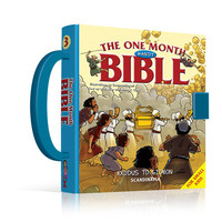 The One Month Handy Bible 3(HB)