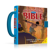 The One Month Handy Bible 4(HB)