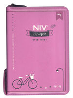 개정 NIV 한영해설성경 미니 합본(색인/이태리신소재/지퍼/진달래)
