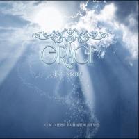 Grace 1st - Story (CD)
