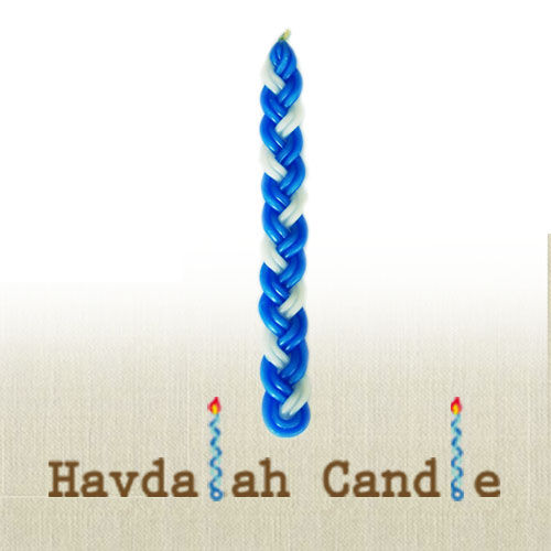 이스라엘 안식일 하브달라 양초