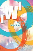 어노인팅 11집 (2CD+DVD+악보)