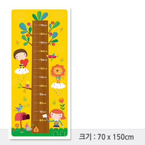 키재기현수막/시트지-008  ( 70 x 150 )