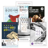 존 맥아더 2016~2017년 출간 도서 세트(전6권)