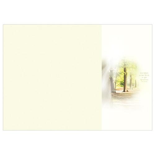 경지사 A4 6면 주보 - 4047(1속 100매)
