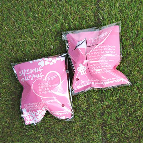 부활절달걀포장폴리백1구(30매):부활승리(분홍)