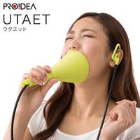 신개념 보이스 트레이너 - 우타에트 (Utaet)