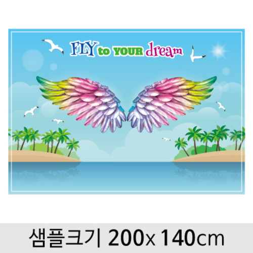 천사날개포토존현수막-033  ( 200 x 140 )