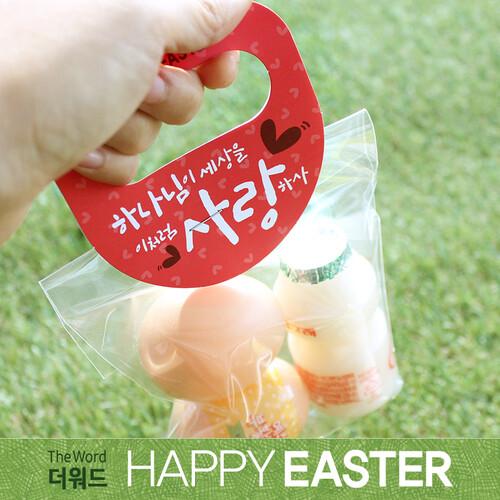 부활절 달걀2구 원형손잡이 20개(비닐포함)_기쁨(레드)