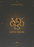 2021 Markers Worship Studio 마커스워십 스튜디오 - MY GOD IS (악보)