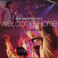 한국 컨티넨탈싱어즈 Best Collection 3 - 우리는 돌아가야 하네(2CD)