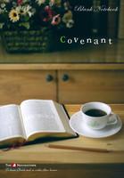 영적 성장 노트 Covenant