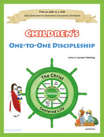 Children's One-to One Discipleship