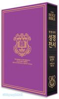 킹제임스 흠정역 한영대역관주 성경전서 - 마제스티 에디션 (색인/무지퍼/블랙/천연가죽)