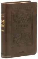 큰활자 성경전서 대 단본(색인/가죽PU/무지퍼/다크브라운/72EB)