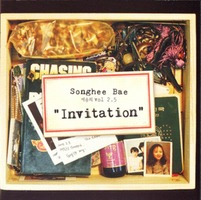 배송희 2.5집 - Invitation(CD)