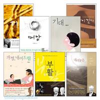 이용규 선교사 저서 세트(전6권)