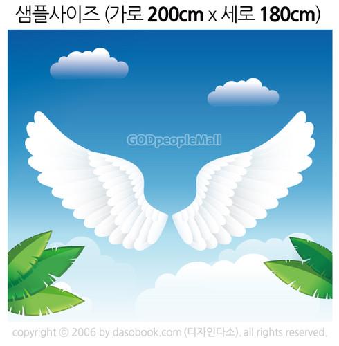 천사날개포토존현수막-018 ( 200 x 180 )