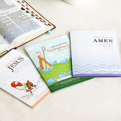 성경읽기표- 일러스트 3종세트 (45장)