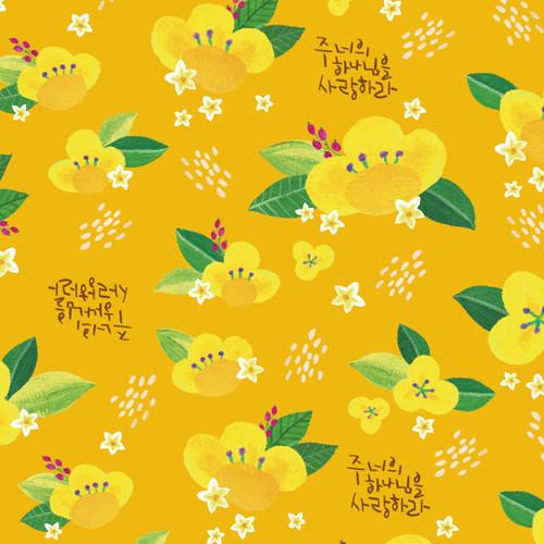 그레이스벨 포장지 16.노랑꽃