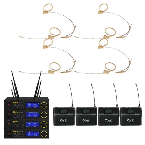 CONIC CMP1400 / VT DUPLEX[헤드셋] 4SET[채널/랙케이스세팅 및 악세사리옵션추가]