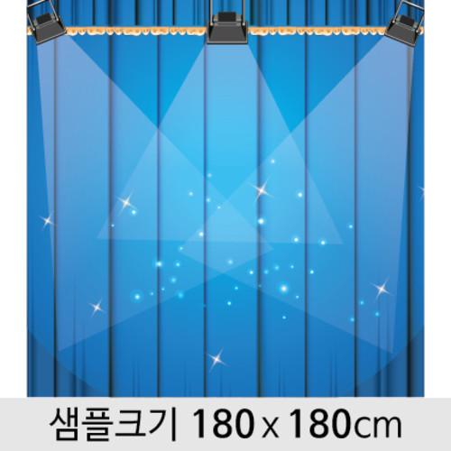 무대배경현수막-057 ( 180 x 180 )