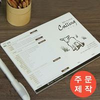 [주문제작]성경읽기표- Calling (500매)