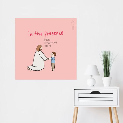 가정 예배 현수막