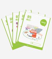 [애스크미] 한글 B단계 패키지2 (B5~B9)